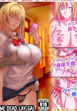 เเฟนผมเป็นสาวเกลตายด้าน – [Kakyuu Kokumin] Tokujou Maguro Gal – Prime Dead Lay Gal